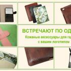 Чехлы для iPad, Samsung, HTC...
